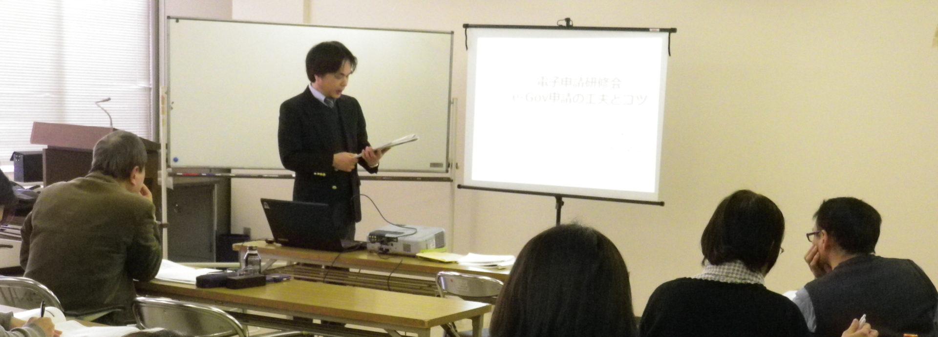 前村ひと・しごと研究所